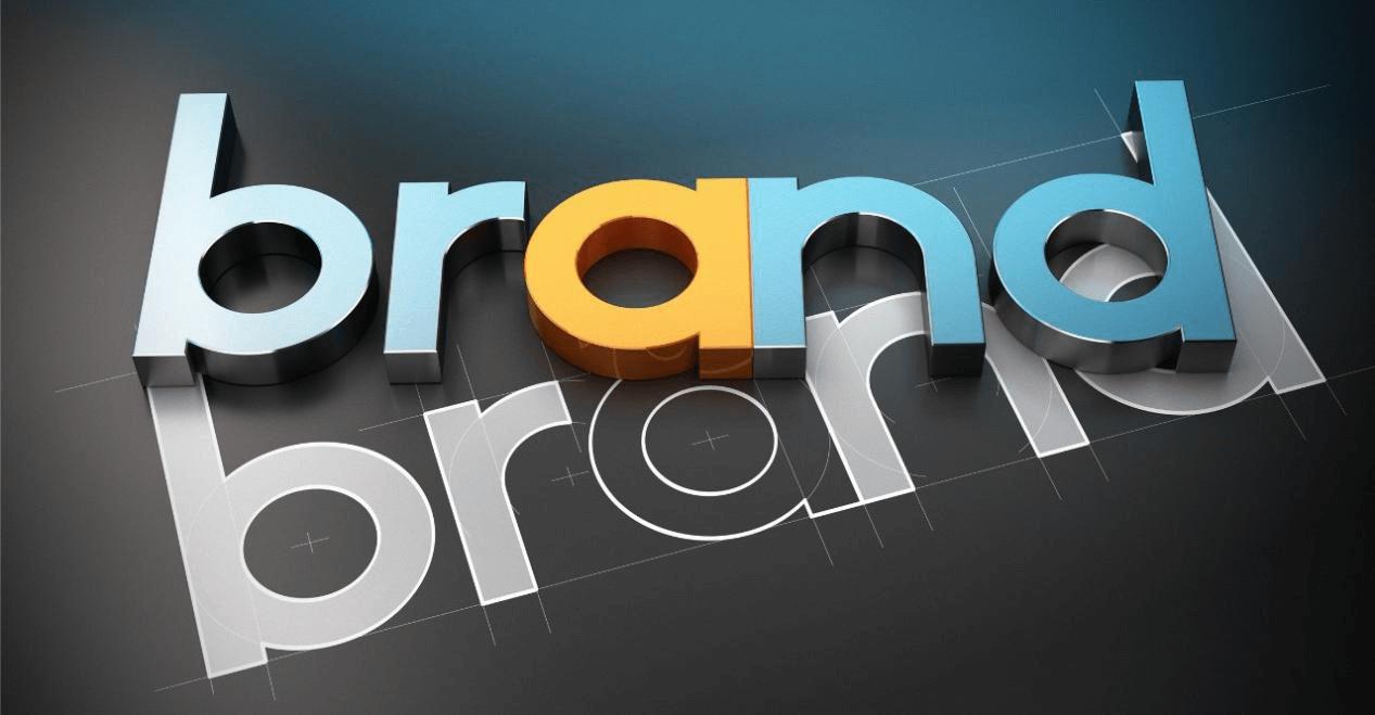 中小企业树立品牌形象的重要性