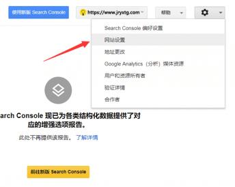 如何选择和设置域名对网站SEO优化才有帮助?