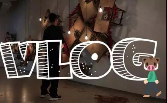 「视频营销教程」vlog跟短视频有什么区别?