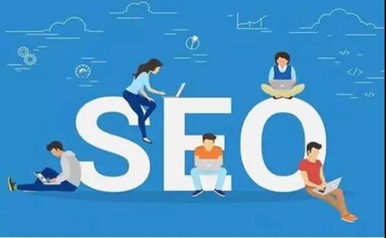 2019年外链优化对网站SEO优化还有用吗?