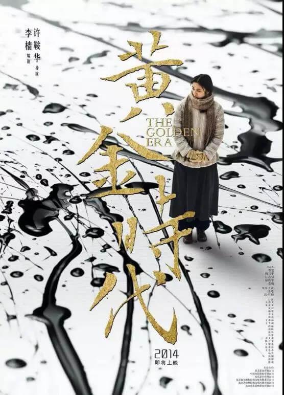 设计师黄海的千与千寻