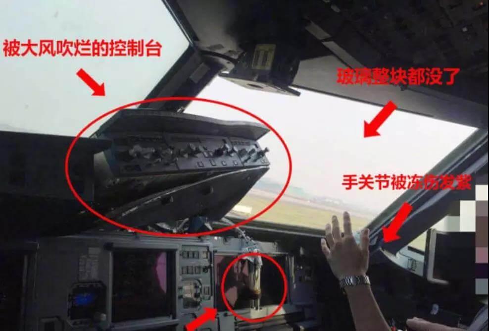 """国庆档""""黑马""""中国机长票房大卖,最强民航天团直击人心"""