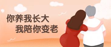 新媒体人六月营销日历来喽!!!