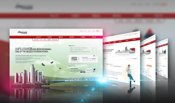 企业为什么要建设自己的网站