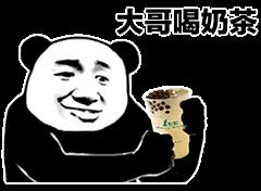 【奶茶哥】爆网红奶茶内幕