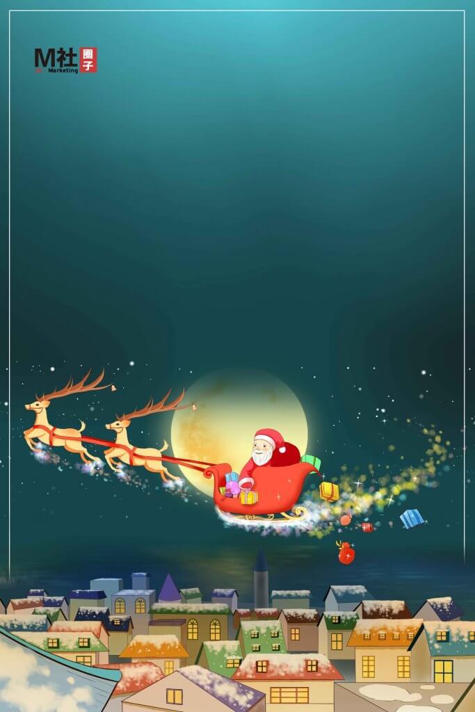 借势营销-圣诞节素材免费下载