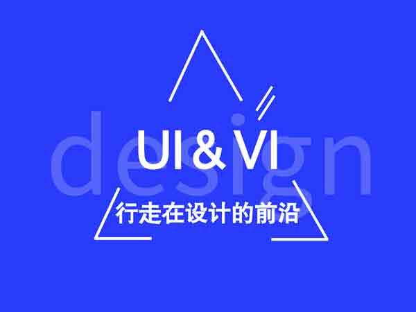 企业VI设计