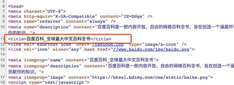 网站seo关键词排名优化