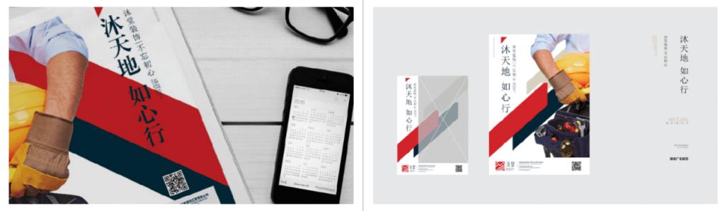VI设计在企业形象展示中的应用