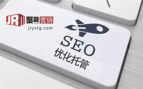 新网站的seo关键词应该如何有效的设定
