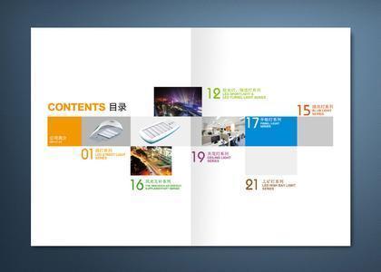 画册设计一般用什么软件?